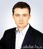 Адвокат  Данилевский Евгений Васильевич