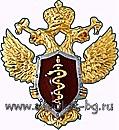 Порядок проведения проверок. Федеральная служба Российской Федерации по контролю за оборотом наркотиков (ФСКН России).