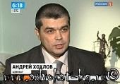Адвокат Андрей Хохлов комментирует новые изменения в административном кодексе касающиеся ксенона и тонировки.