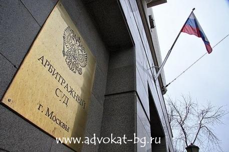 Арбитражный суд разъяснил вопросы применения норм о договоре простого товарищества