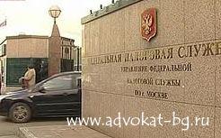 УФНС по Москве проведено совещание по итогам 1 полугодия 2011