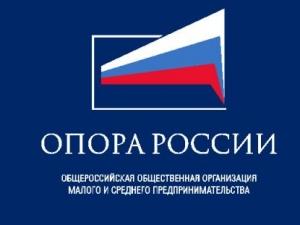 Коллегия адвокатов «Белый Город» города Москвы направила в ОПОРУ России предложение