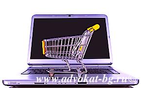 Купить товар по интернету
