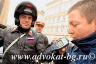 Освидетельствование водителя на состояние алкогольного опьянения.
