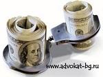 Уклонение от уплаты налогов,  оптимизация налогообложения, налоговое планирование.