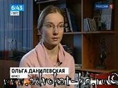 Консультация адвоката Данилевской Ольги по вопросу споров с турагентами и туропереторами.