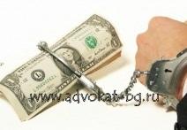 Стоимость услуг адвоката по Москве.  Арбитражный адвокат, юрист.